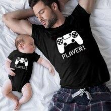 Camiseta com manga curta para o verão do papai, body para bebês com estampa engraçada, 1 peça roupas correspondentes