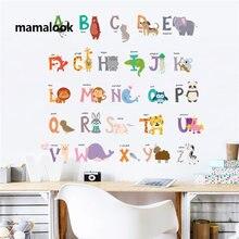 Animais de estimação de 26 abc alfabeto pegatinas de palavras de espanhol decoração de pvc adesivos para par