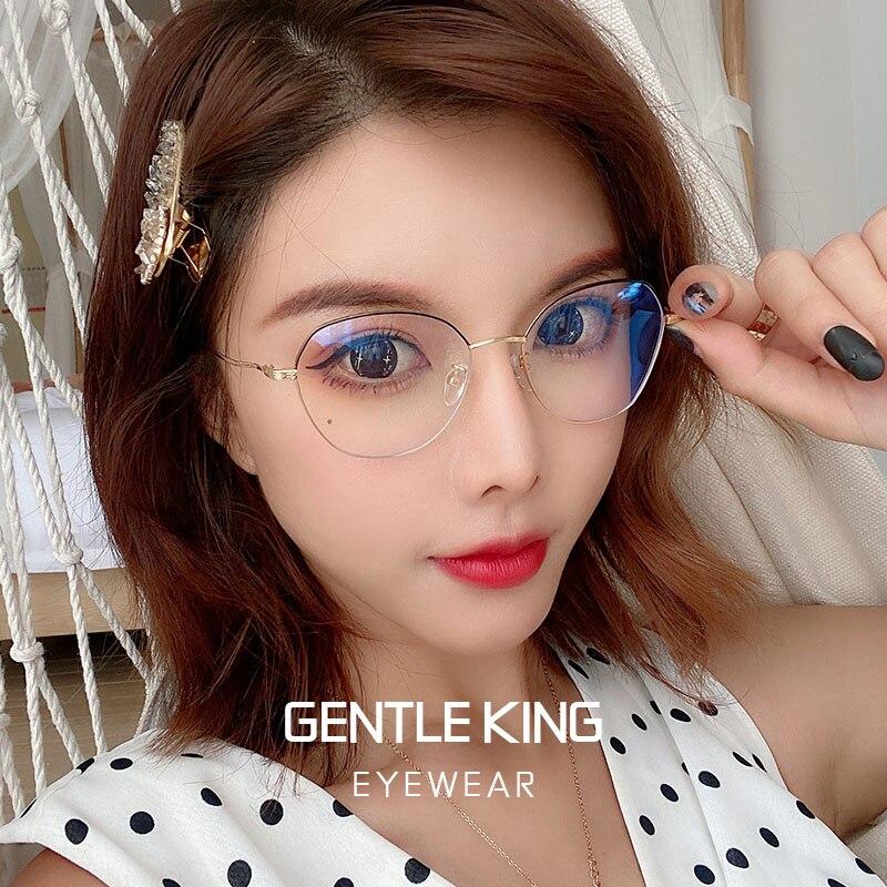 Купить защитные очки gentle king с защитой uv400 для компьютера мобильного