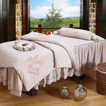 New Simple Bed Cover Four Sets Of Washed Cotton Fabric Fashion Style Solid Color Quilt For Beauty Salon