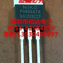 5 шт. P0806ATX TO-220