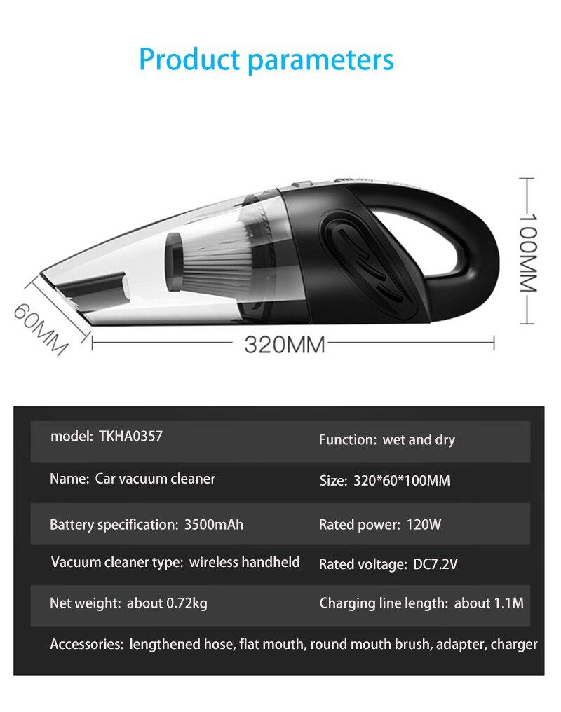 4800pa мощный автомобильный пылесос постоянного тока 12 Вольт 120 Вт с сумочкой кПа циклонический влажный/сухой автоматический портативный пыле...
