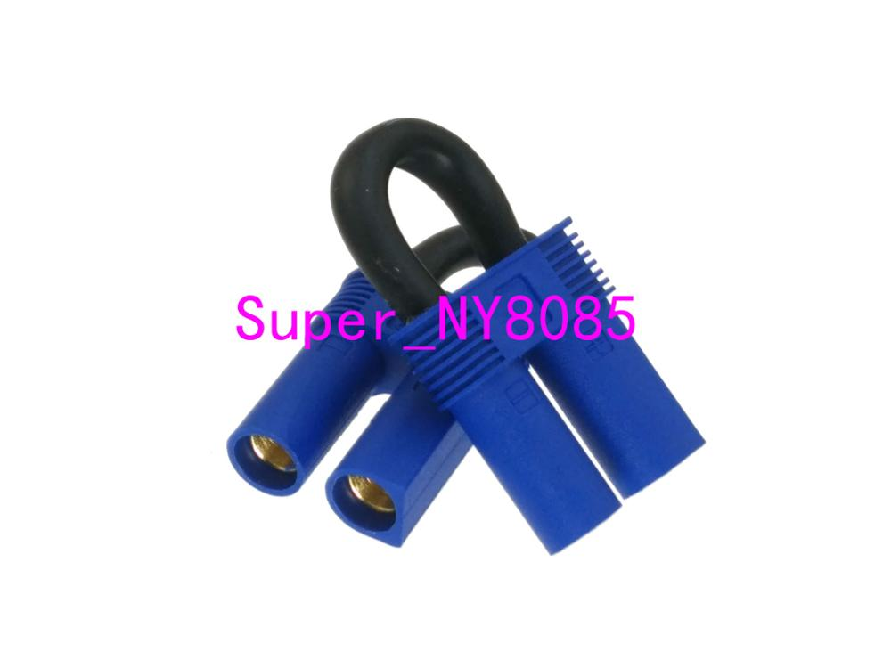 2pcs EC5 Female Shorting Adapter Dust Cover Cap Boot Internal Fit Battery Test Loop