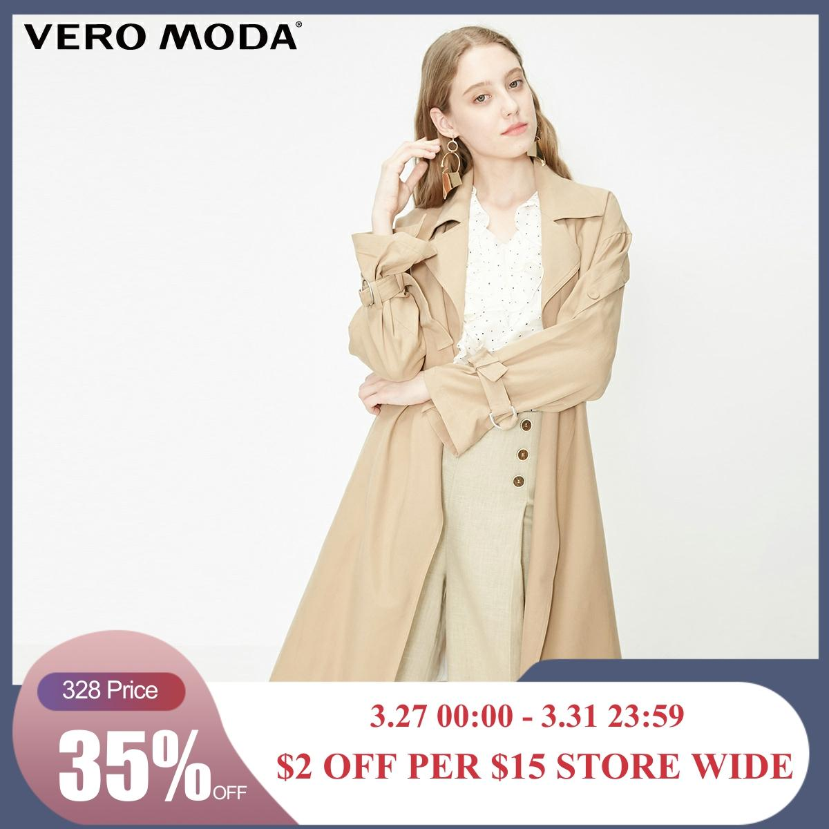 Vero Moda Women's Decorative Buttons Loose Fit Trench Coat | 319121540