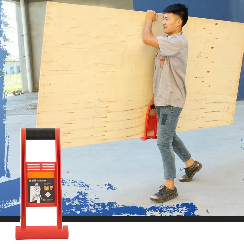 Lifting Board Tool Panel Holder 80Kg Panel Lifter Board Stand Plate Plywood Loader With Skid-proof Handle