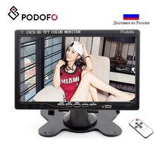 """Podofo 7 """"HD LCD MINI คอมพิวเตอร์และทีวีจอแสดงผลกล้องวงจรปิดความปลอดภัยการเฝ้าระวังหน้าจอ HDMI LCD จอภาพ HDMI / VGA / Video / Audio"""