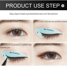 32 шт подводка для глаз тени для век быстрый макияж наклейки-трафарет рисунок клей шаблон наклейки для макияжа новые руки
