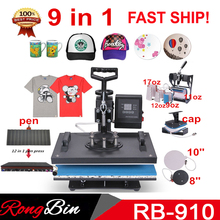 Double Display 9 In 1 Combo Heat Press Machine Sublimation Heat Press Heat Transfer Machine Cap T shirt Phone Case Mug Plate Pen