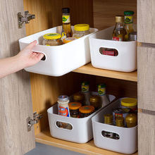 Sundry storage basket student desktop snack storage box plastic cosmetic storage box household kitchen sorting box makeup box