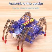 DIY Электрический робот паук игрушка-головоломка Электрический ползать животных наука игрушка модель электронная сборка развивающие игруш...