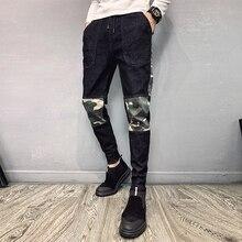 Camo Jeans Men Slim Fashion Washed Contrast Casual Drawstring Denim Pants Man Streetwear Hip Hop Jean Trousers Male Clothes цена 2017