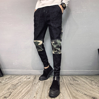 Camo Jeans Men Slim Fashion Washed Contrast Casual Drawstring Denim Pants Man Streetwear Hip Hop Jean Trousers Male Clothes