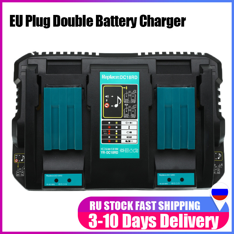 EU Plug For Makita EU Plug Double Battery Charger Two USB Port 7.2V 14.4V 18V DC18RD DC18RC BL1860 BL1840 BL1830 4A Power Tool