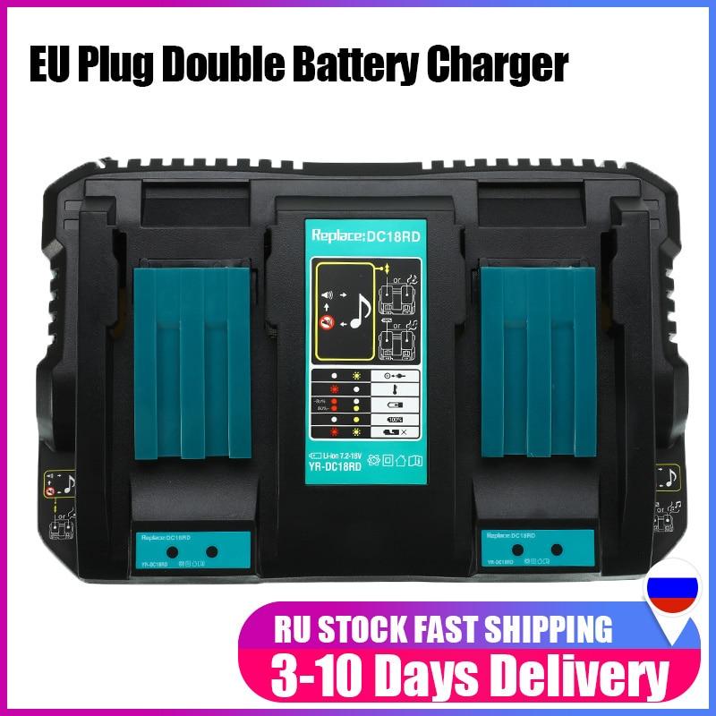 EU Plug For Makita EU Plug Double Battery Charger Two USB Port 7.2V 14.4V 18V DC18RD DC18RC BL1860 BL1840 BL1830 4A Power Tool