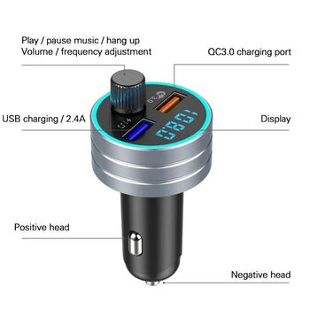 Dual Usb QC3.0 Fast Charging Car Charger Multifunctional Car Mp3 Player Bluetooth Version V5.0 Simple Operation Audio Format MP3 image