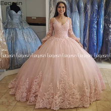 2020 New Lace Quinceanera Dresses Ball Gown Lace Up Sweet 16 Dress