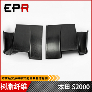 FRP Diffuser for Honda S2000 Carbon Fiber SP Rear Under Diffuser 2Pcs Body Kit Tuning Fiber Glass Trim for S2000 Racing