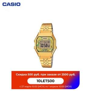 Наручные часы Casio LA680WEGA-9C женские электронные на браслете
