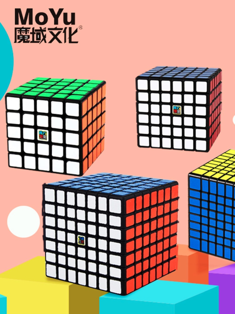 8x8x8 Cube Educational-Toys Speed-Puzzle Cubo Magico Moyu Meilong 7x7x7 6x6 5x5 Mofangjiaoshi