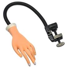 Ferramenta de treinamento para arte em unhas, exibição de mão falsa de plástico flexível para treinamento, modelo de pintura macia, ferramenta de salão de beleza, sand275, 1 peça