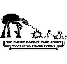 Забавные Звездные войны семья империя не заботится о вашей семье