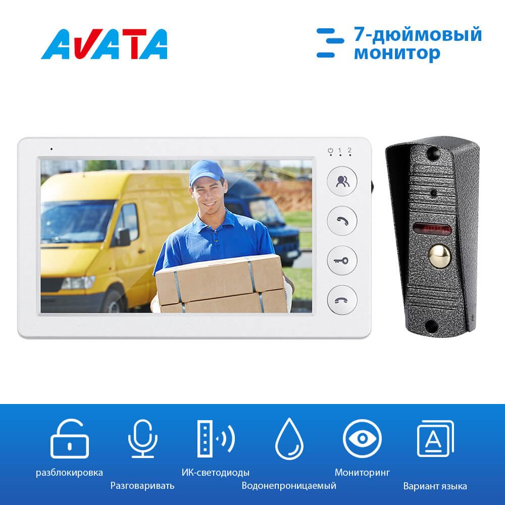Vídeo porteiro do telefone da porta para o apartamento entrada painel de segurança ip65 à prova chuva campainha e com conversa desbloqueio função monitor