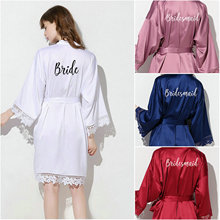 Wedding Robe New 2019