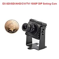 Super mini 1080P EX SDI SDI AHD CVI TVI Anlaog 6 In 1 Mini Camera 1080P CCTV Camera