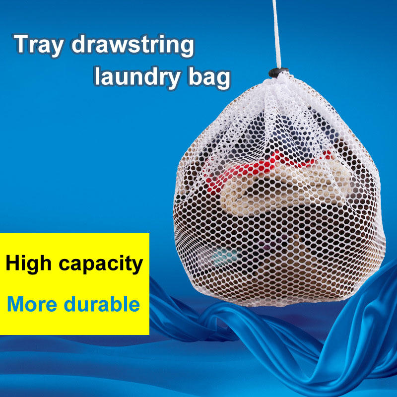 Nylon Mesh Drawstring Beam Port Household Clean Organizer Household Cleaning Laundry Bag Basket Underwear Bra Thickening