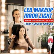 Плавная затемнения макияж лампа светодиодный сенсорный переключатель