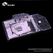 Bykski GPU cooler fit GeForce RTX2070 ARMOR 8G OC VGA water cooling block rgb/rbw light  N-MS2070ARMOR-X bykski n as96oc x for asus gtx 960 dc2oc 2gd5 vga water cooling block