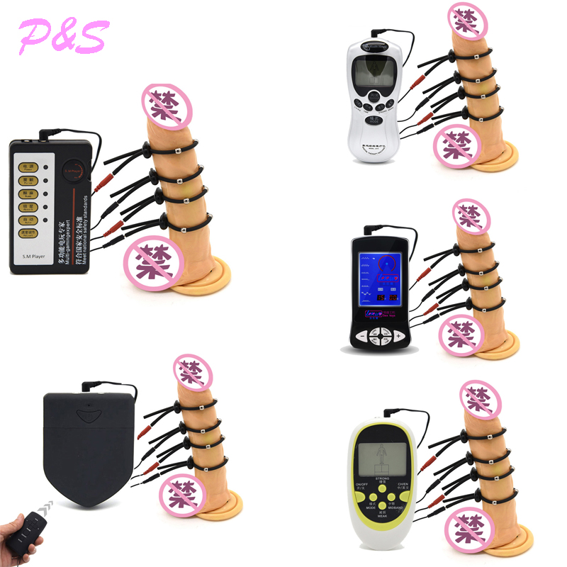 Electro Shock Penis Rings Sex Toys Electronic Pulse Massager Electric Stimulation Steel Ball Penis Ring For TENS / EMS Massage