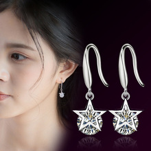 New Fashion Five-pointed Star Simple Popular Silver Color Stars Earrings Jewelry Wholesale Personality boucle pendientes