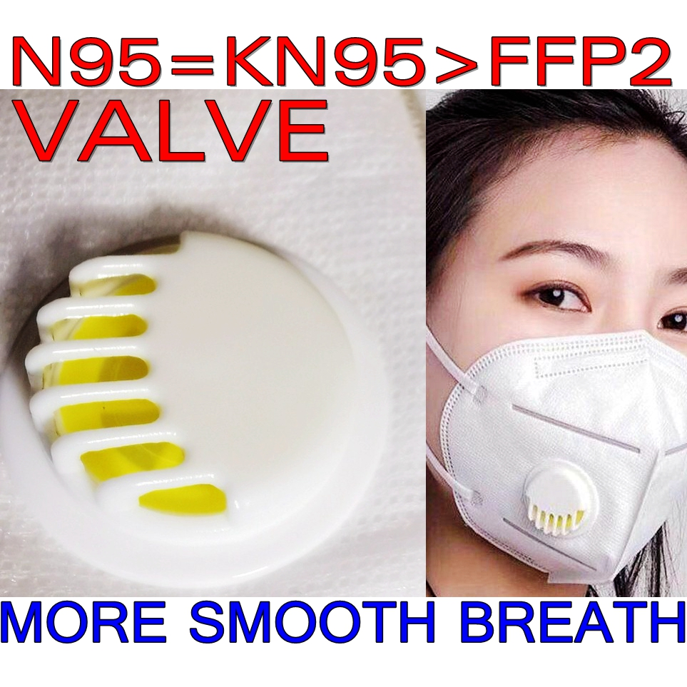KN95 95% Filter With Valve  Face Mask Respirator Free Shipping