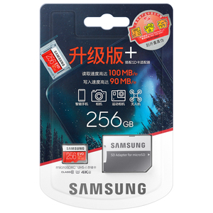 Image 5 - SAMSUNG EVO + מיקרו SD 32G SDHC 80 mb/s כיתה Class10 זיכרון כרטיס C10 UHS I TF/SD כרטיסים trans פלאש SDXC 64GB 128GB עבור חינם