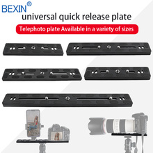 Camera Lens Support Mount Plate Dslr Long Quick Release Plate Adapter Clamp Camera Base Plate For Arca Swiss Tripod Ball Head