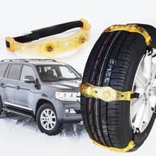 Противоскользящие цепи для автомобильных шин, безопасный пояс для вождения снега, льда, песка, грязи, внедорожников для большинства автомобилей, внедорожников, колес