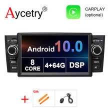 64G IPS DSP 1 din Android 10 Car radio Stereo Receiver autoradio For Fiat Grande Punto Linea 2007-2012 dvd GPS multimedia audio(China)