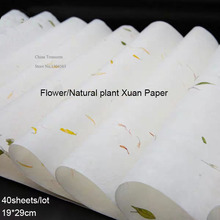 40 ورقة صغيرة الحجم اليدوية الصينية الخط ورقة الألياف شوان ورقة رسالة ورقة شوان تشى الحرفية أزهار ورقية وأوراق الشاي
