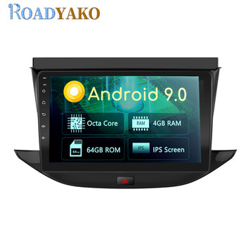 9'' Android For Buick Veyron GS 2016 - 2019 Stereo Car panel Autoradio Car Radio DVD Player GPS Navigation 2 Din image