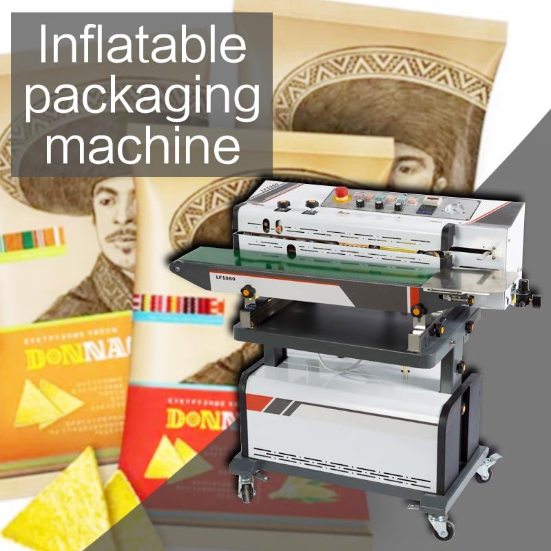 Многофункциональный коммерческий упаковщик полностью автоматическая непрерывная вакуумная Насосная машина азотная разливочная машина