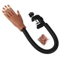 Оборудование для маникюра протезирование ручная модель упражнения