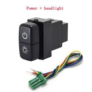 Image 4 - 1pc Dual schlüssel schalter dual schalter nebel licht recorder radar netzteil tagfahrlicht Schalter Taste für Mitsubishi lancerX