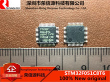 100% New Original STM32F051C8T6 STM32F051 32F051 LQFP 48/I°/ARM-based 32-bit MCU, 16 to 64-KB Flash, timers, ADC,DAC and com(China)