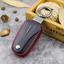 Original Leather Car Key Bag Handmade Universal Holder Zipper Shield Case Cover Genuine Keychain Wallet Unisex