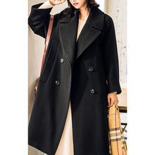 Свободное шерстяное пальто женская верхняя одежда средней длины