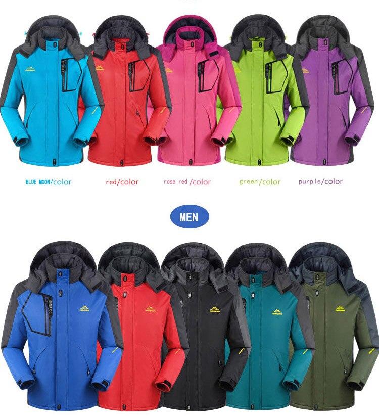 men outdoor jacket (1)副本