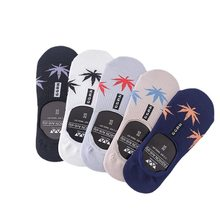Fc18-5 pair men women cotton boat socks silicone anti slip and sweat absorbing sports socks summer invisible socks Running socks
