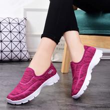 2020 damskie trampki damskie buty do biegania damskie wulkanizowane wsuwane trampki damskie Casual mieszkania damskie buty do chodzenia damskie tanie tanio CINESSD Mesh (air mesh) Płytkie Stałe Dla dorosłych Lato Niska (1 cm-3 cm) Lace-up Pasuje prawda na wymiar weź swój normalny rozmiar