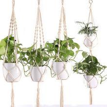Модная винтажная Подвеска для растений из макраме, домашняя, уличная, подвесная корзина из джута, веревка, хлопок и лен, висячий цветочный горшок, сетка